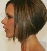 Photo of Charming Bob Hairstyles Behind. Shorter Design